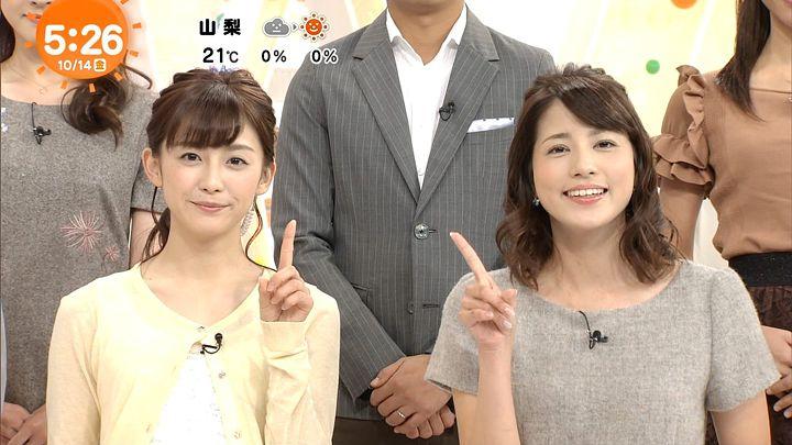 nagashima20161014_05.jpg