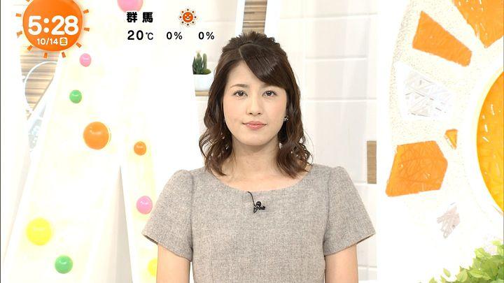 nagashima20161014_06.jpg