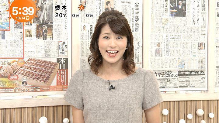nagashima20161014_07.jpg