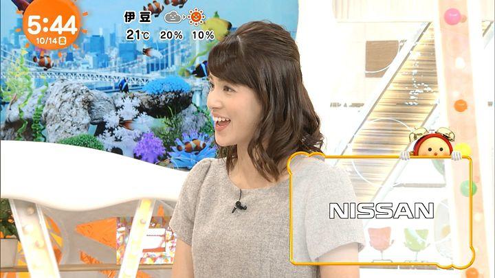 nagashima20161014_08.jpg