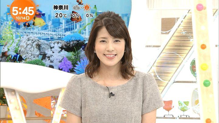 nagashima20161014_09.jpg