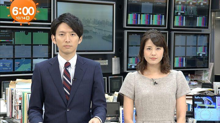 nagashima20161014_10.jpg