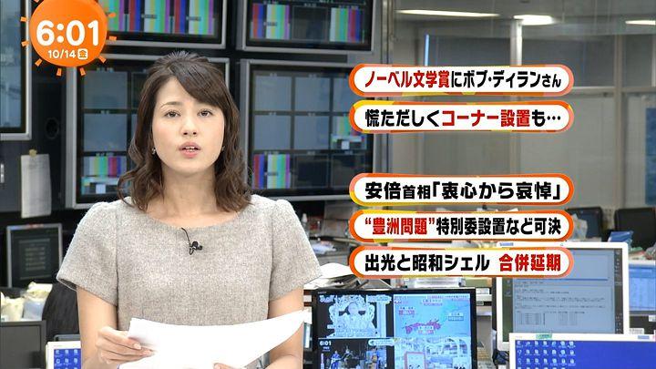 nagashima20161014_11.jpg