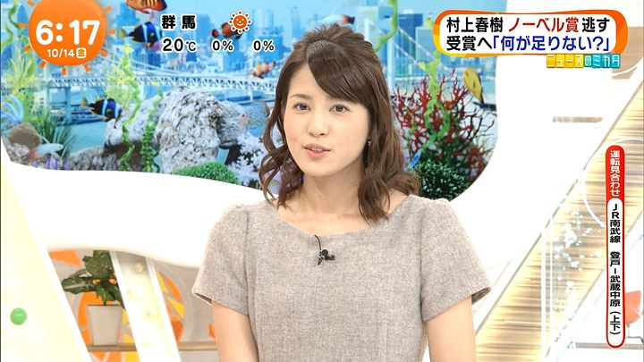 nagashima20161014_12.jpg