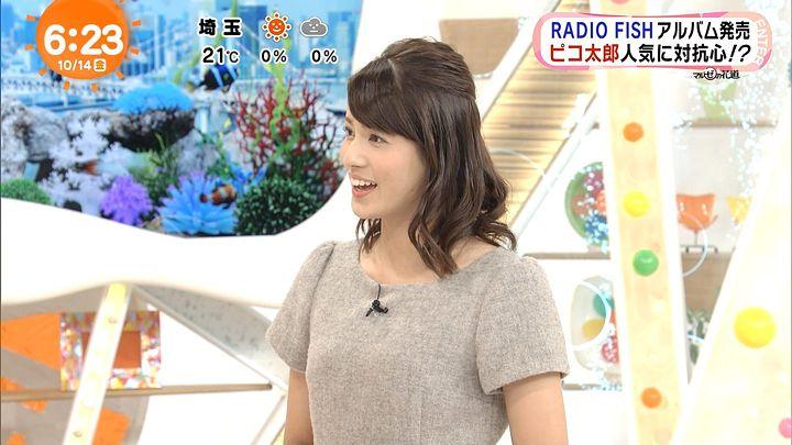 nagashima20161014_13.jpg