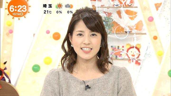 nagashima20161014_14.jpg