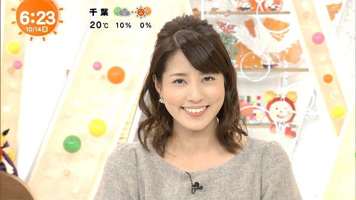 nagashima20161014_15.jpg