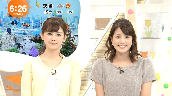 nagashima20161014_16.jpg
