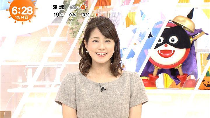 nagashima20161014_17.jpg