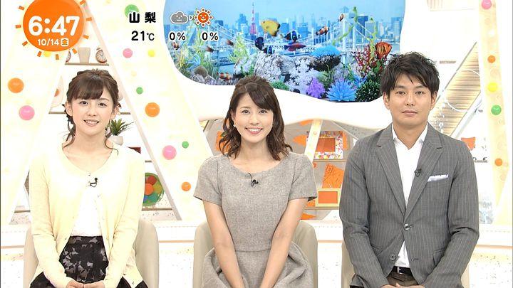 nagashima20161014_18.jpg