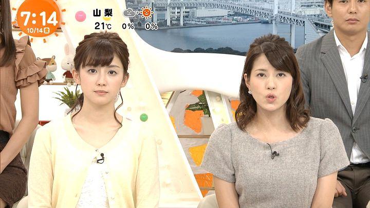 nagashima20161014_19.jpg