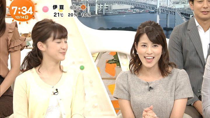 nagashima20161014_21.jpg