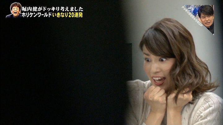 nagashima20161015_05.jpg