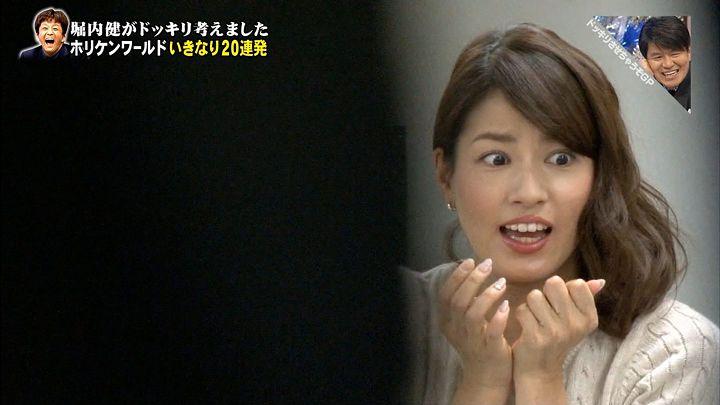 nagashima20161015_06.jpg