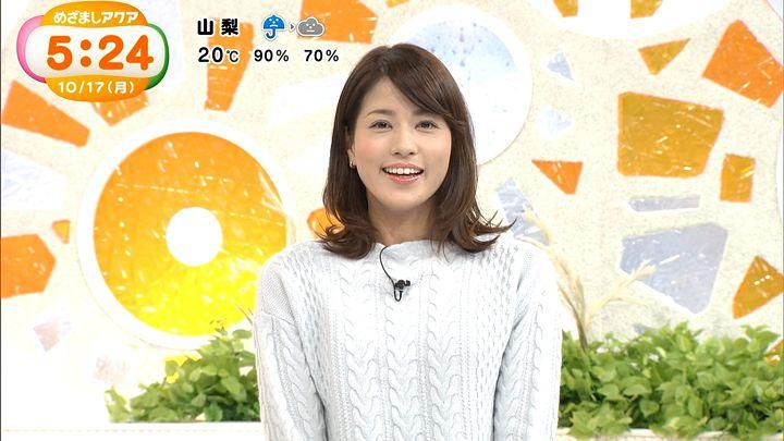 nagashima20161017_01.jpg