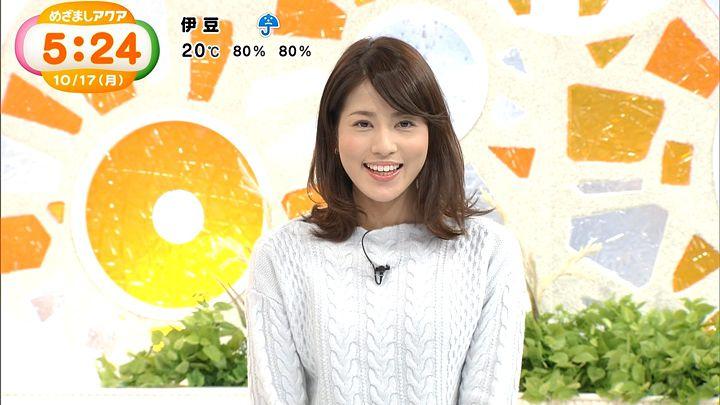 nagashima20161017_02.jpg