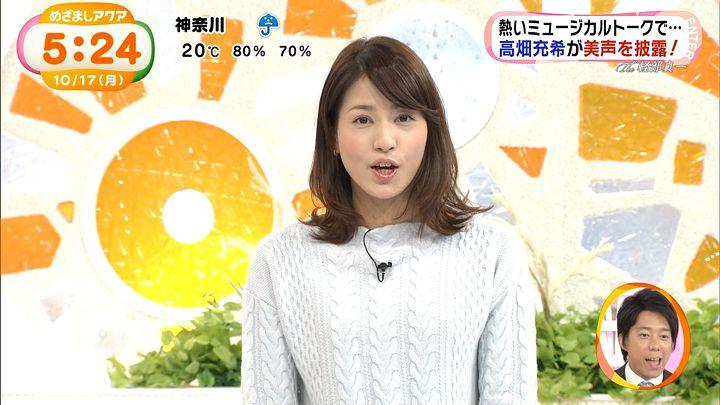 nagashima20161017_03.jpg