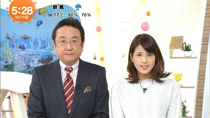 nagashima20161017_04.jpg
