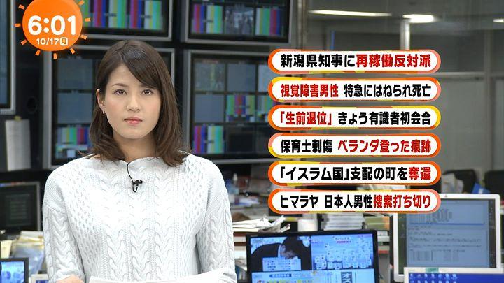 nagashima20161017_06.jpg