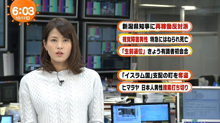 nagashima20161017_07.jpg