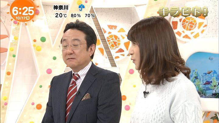 nagashima20161017_08.jpg