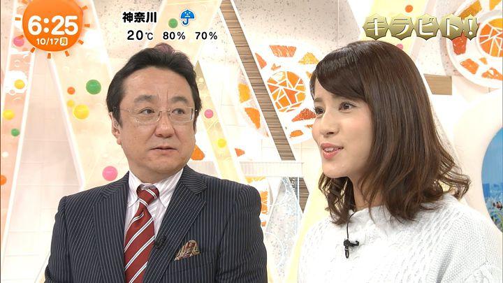 nagashima20161017_09.jpg