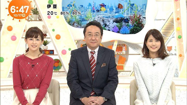 nagashima20161017_10.jpg