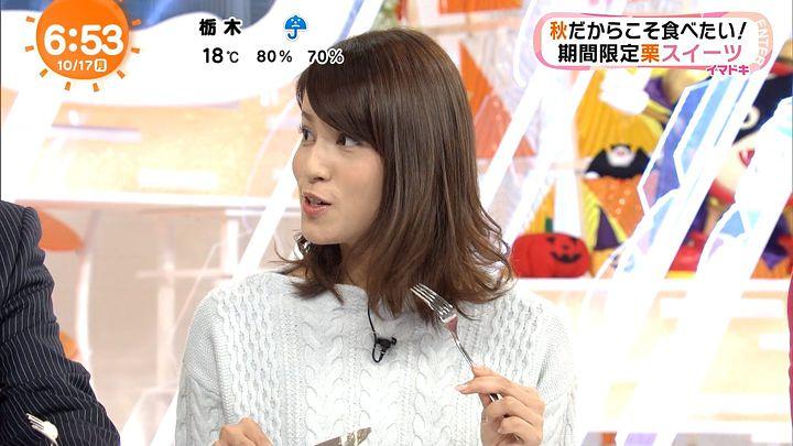 nagashima20161017_13.jpg