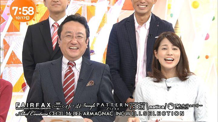nagashima20161017_14.jpg