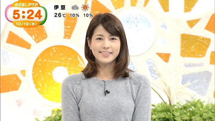 nagashima20161019_01.jpg