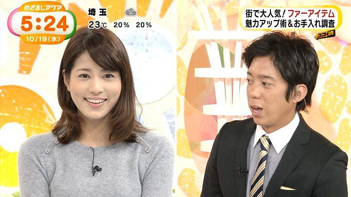 nagashima20161019_02.jpg