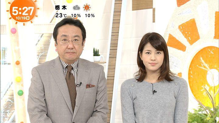 nagashima20161019_03.jpg