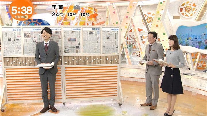 nagashima20161019_04.jpg