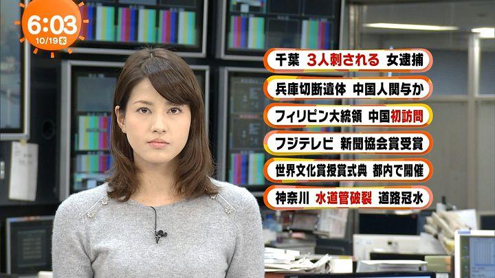 nagashima20161019_06.jpg