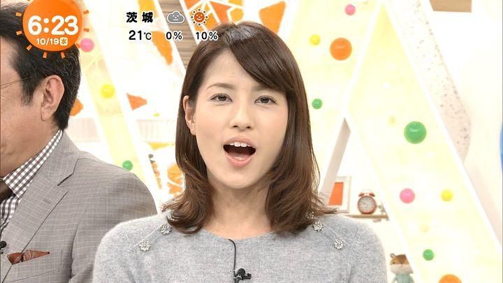nagashima20161019_07.jpg