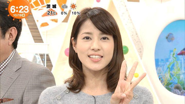 nagashima20161019_08.jpg