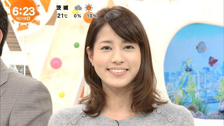 nagashima20161019_09.jpg