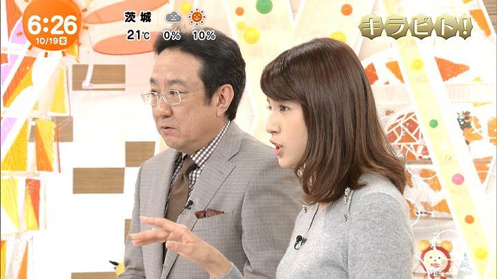 nagashima20161019_11.jpg
