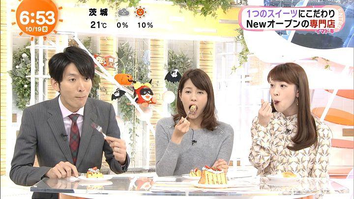 nagashima20161019_13.jpg