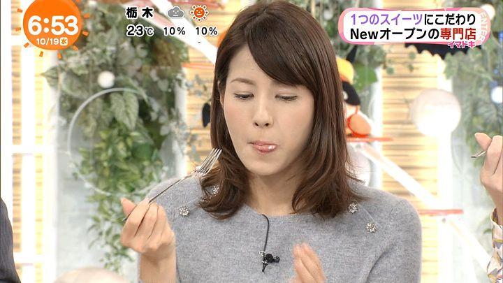 nagashima20161019_16.jpg