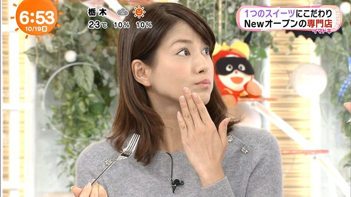nagashima20161019_17.jpg