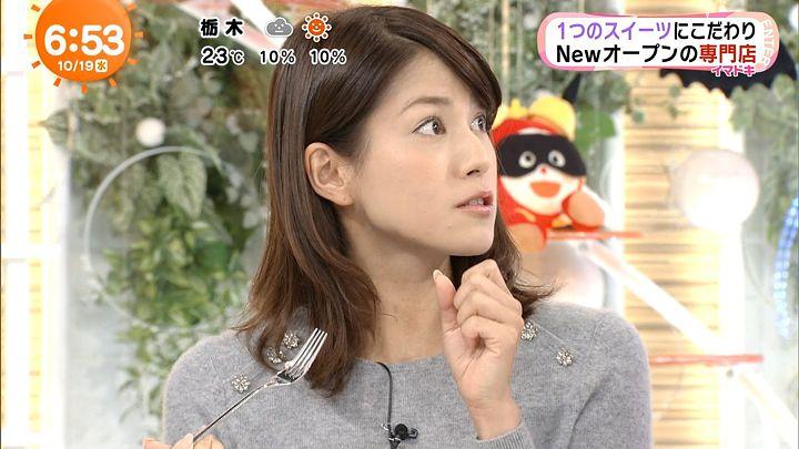 nagashima20161019_18.jpg
