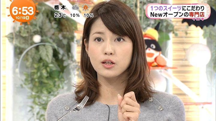 nagashima20161019_19.jpg