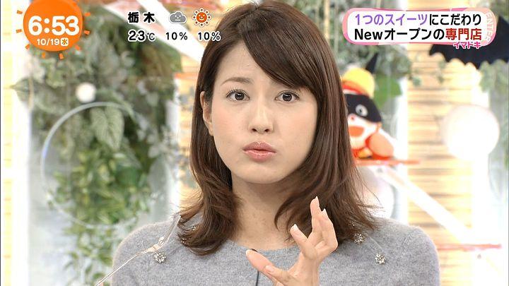 nagashima20161019_20.jpg