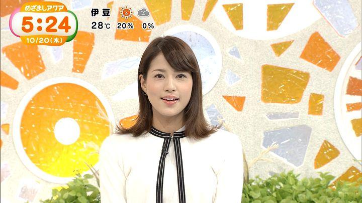 nagashima20161020_01.jpg