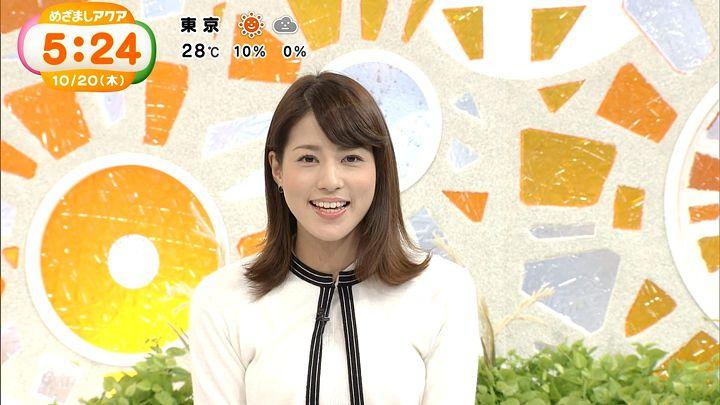 nagashima20161020_02.jpg
