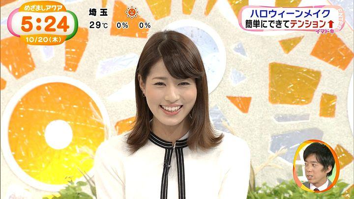 nagashima20161020_03.jpg