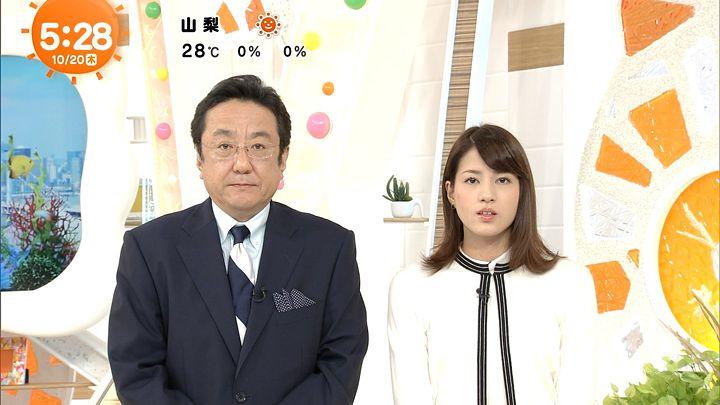 nagashima20161020_04.jpg