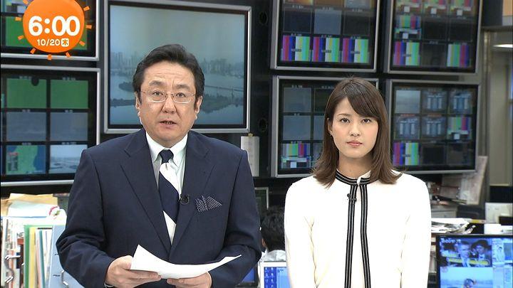 nagashima20161020_05.jpg