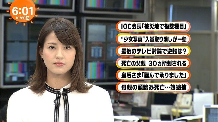 nagashima20161020_06.jpg